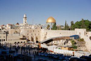 Naar Israel afreizen